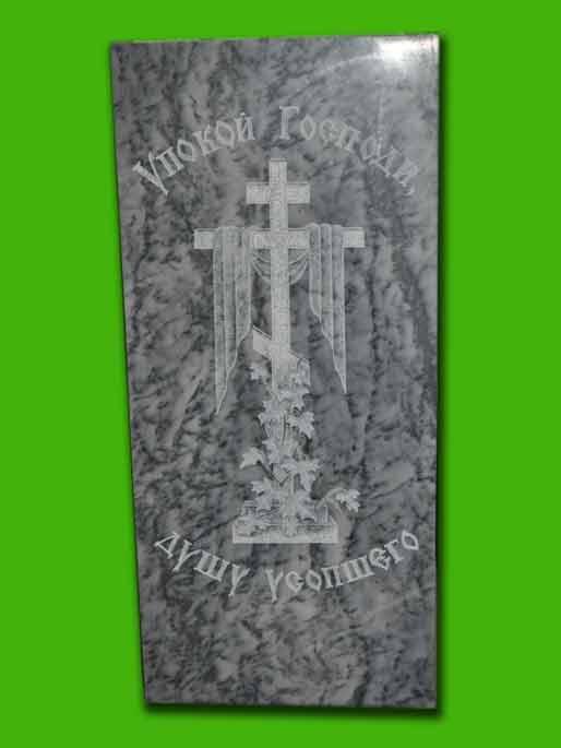 Памятник из мрамора № 10