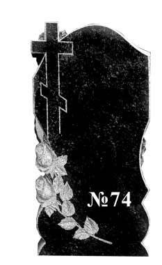 Памятник из гранита №74