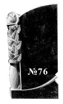 Памятник из гранита №76