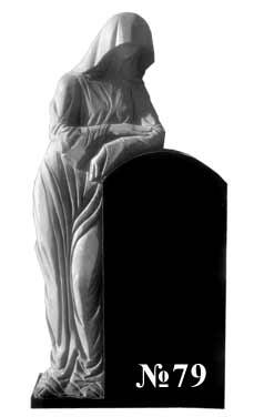 Памятник из гранита №79