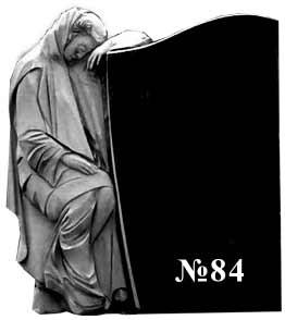 Памятник из гранита №84